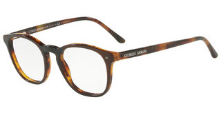 Giorgio Armani AR7074 5623 TOP BROWN/HAVANA